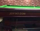 天津台球桌维修,出售