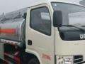 滁州不上牌的3吨5吨8吨全新油罐车,二手加油车8月特价促销中