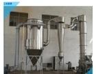 烘箱带式干燥机闪蒸干燥机沸腾干燥机混合机粉碎机离心喷雾干燥机