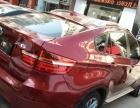 宝马X62013款 X6 xDrive40i 3.0T 自动(进