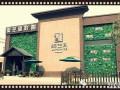 湖南聚空间影咖私人影院免费加盟KTV咖啡厅设备安装网咖改造