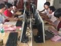 大岭山零基础学电脑:办公文员,CAD培训,PRO/E, UG