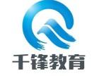 上海Java培訓就業前景好不好?