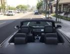 宝马3系2009款 325i 敞篷轿跑车 2.5 自动(进口)