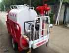 新能源电动洒水车小区专用洒水车厂家价格