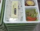 广州天河白领工作餐商务餐盒饭快餐配送公司工作套餐