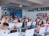 东莞学历教育电脑培训学校 成人高考学历开始报名啦