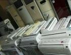 十堰茅箭窗机空调高价回收 各类电器回收