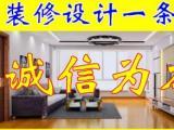 上海新房旧房装修翻新、墙面粉刷、厨卫改造、吊顶隔墙