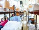 西安到淄博汽车客车 在哪买票 票价多少
