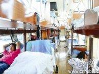 武汉直达到安顺客车汽车在哪有车?-班次查询-多少钱/多久到?