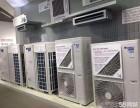 深圳大量回收中央空调,深圳中央空调回收公司