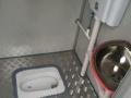 流动洗手间 环保公厕 工地简易厕所出租 出售