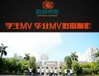 广东形象片专业制作 个人形象片拍摄电影机拍摄制作
