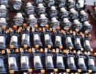 兰州康威厂家投影机维修售后服务有限公司