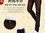 男士复古牛仔裤秋冬新款拼色小脚裤男韩版直筒修身男式休闲长裤潮
