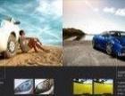 上海立都 汽车维修美容加盟 汽车维修