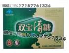 双宝清糖价格贵不贵~新闻爆料++一盒需要多少钱
