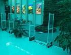 郑州声磁防盗系统安装 超市防盗器 服装防盗器 图书防盗仪厂家