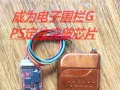 天水吉泰达PA110-H03刷卡机JM-A9跑码机