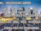 北京门头沟室内装饰公司转让大概费用
