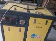 螺杆空气压缩机