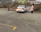 郑州哪个驾校便宜,成功驾校多少钱?
