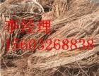 青州废铜废电缆金属铜豆回收