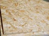 FEIERHOME品牌板材采用意大利進口PTE環保無甲醛