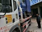 专业道路救援拖车
