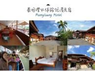 去泰国想住得好能学潜水选PuengluangHotel就够了