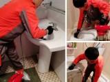 张家口专业疏通下水道公司 不通不收费