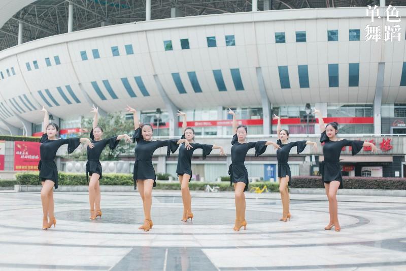 长沙开福区舞蹈培训 拉丁舞成人教育 免费试课 推荐就业