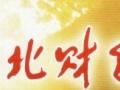 学历教育招生(专升本、大专 国家承认学历 教育部电子注册)