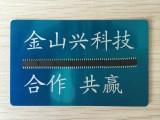 深圳 IC磨字刻字,ic打磨刻字