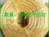 烫金纸黄金绳 液压打包黄金绳 废塑料打包黄金绳