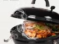 烧烤聚餐每次值得回味的怀念