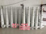 淄博地区实惠的水力旋流器-水力旋流器哪家好