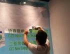 苏溱广告公司、水晶发光字、平面发光字、铁皮字、不锈钢字