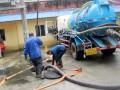 嘉兴市管道疏通高压清洗 清理化粪池-疏通下水道及管道维修安装
