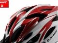 骑行头盔低价转让捷安特骑行帽子一体成型头盔