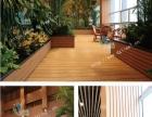 立美生态木 木塑 天花吊顶 亭格 墙饰长城 防腐木
