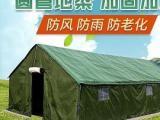 主营帐篷、塔衣、座椅座套,工具包制作