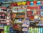 天桥北园盈利营业中超市转让