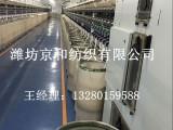 供应湖北地区纯棉纱16支 长期定做高配全棉纱12支18支纱线