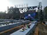 天津展位搭建背景板搭建灯光音响舞台大屏启动球电视租赁礼仪庆典