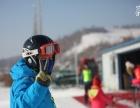 立方体户外滑雪,莲花山、庙香山、新立湖天天发车