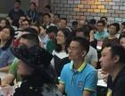 惠州哪里可以学习在职MBA?学费多少钱?