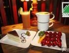 青山咖啡福清加盟费多少青山咖啡杭州加盟店有吗