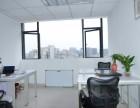 微型写字楼能注册公司